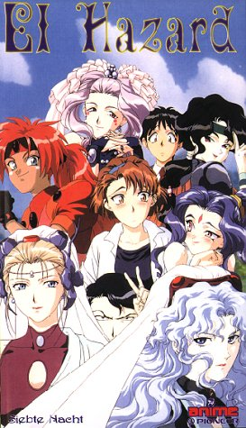 File:OVA1GermanVHS4.jpg