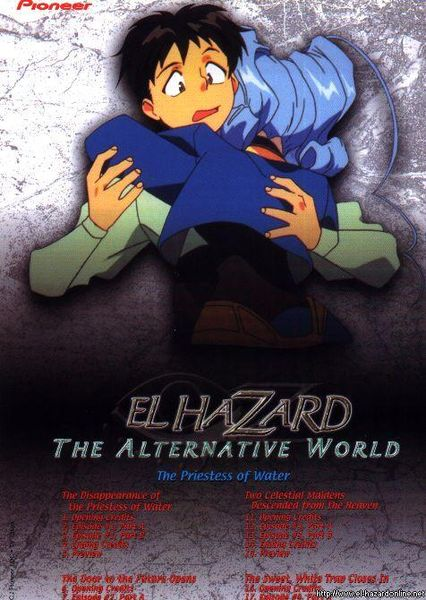 File:AlternativeWorldDVD1Insert.jpg