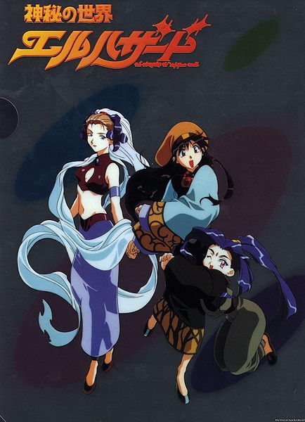 File:Clearfile2wopaper.jpg