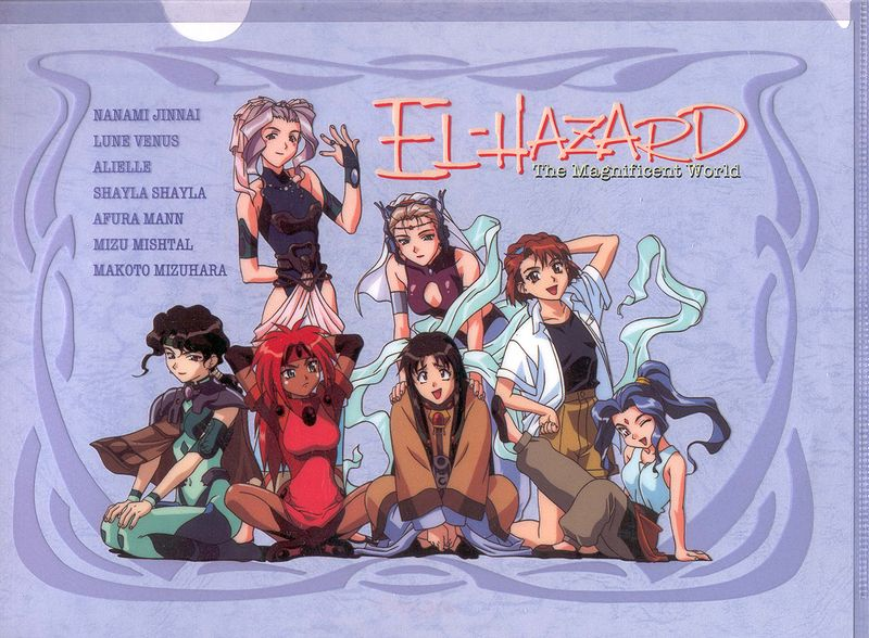 File:Elhazard clearfile.jpg